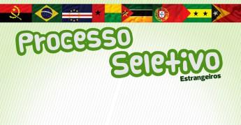 DESTAQUE SELEÇÃO ESTRANGEIROS 2014