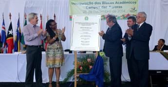 Placa descerrada pela reitora da Unilab, Nilma Lino Gomes, o secretário de Educação Superior do MEC, Paulo Speller, o secretário de Ciência e Tecnologia do Estado do Ceará, René Barreira, e o prefeito de Redenção, Manuel Bandeira.