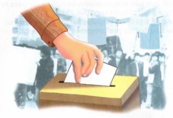 eleição consuni